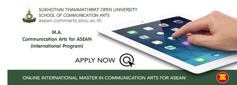 Master of Communication Arts Program in Communication Arts for ASEAN (International Program)